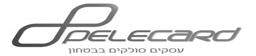 פלאקארד- שירותי סליקה